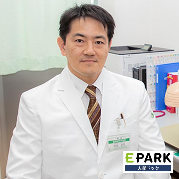 沼田脳神経外科循環器科病院 赤尾 法彦先生