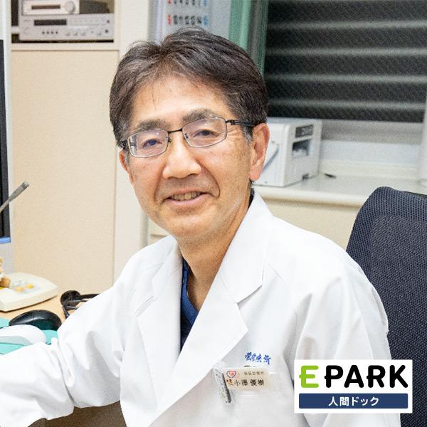 螢田診療所 小澤 優樹先生