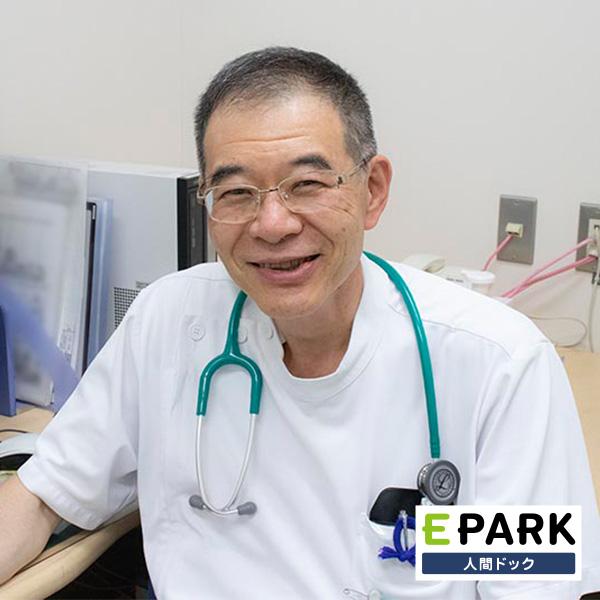 三島総合病院 健康管理センター長 青柳 昌樹先生